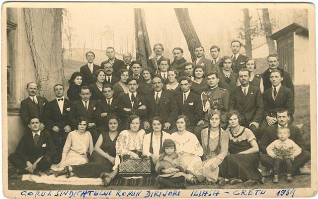 1934 Corul Resita Montana