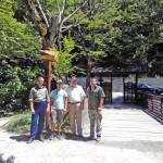 Rezervatia naturala Bigar